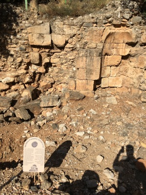This is all that remains of the once mighty Temple of Augustus in Caesarea Philippi
