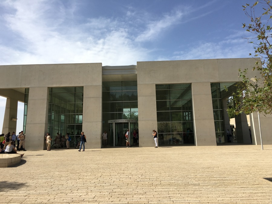 Entrance to Yad Vashem in Jerusalem